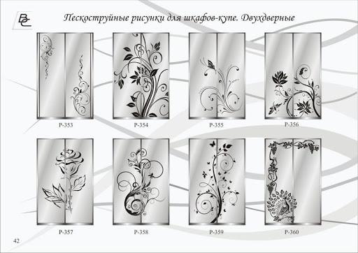 Каталог рисунков
